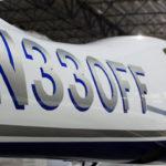 The Last airplane paint job